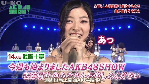 【U-ko字幕組】140405 AKB48SHOW ep24_201449214746