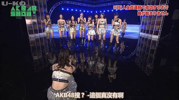 【U-ko字幕組】140405 AKB48SHOW ep24_201449214847