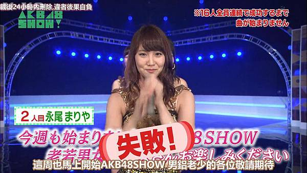 【U-ko字幕組】140405 AKB48SHOW ep24_201449215156