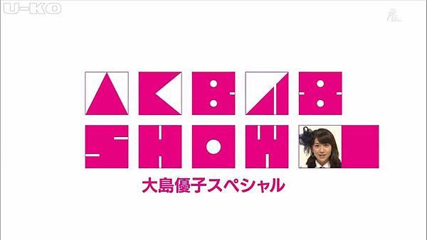 【U-ko字幕組】140405 AKB48SHOW ep24_201449222724