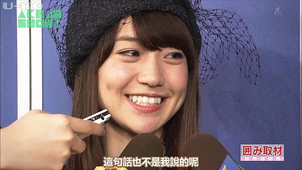【U-ko字幕組】140405 AKB48SHOW ep24_201449224624