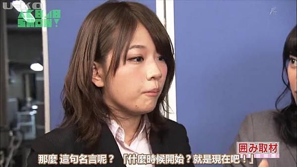 【U-ko字幕組】140405 AKB48SHOW ep24_201449224644