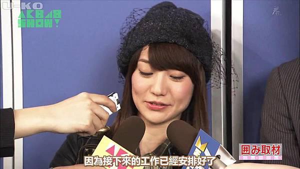 【U-ko字幕組】140405 AKB48SHOW ep24_201449224233
