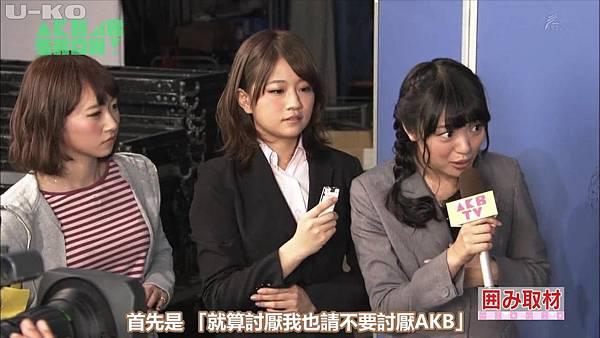 【U-ko字幕組】140405 AKB48SHOW ep24_201449224528