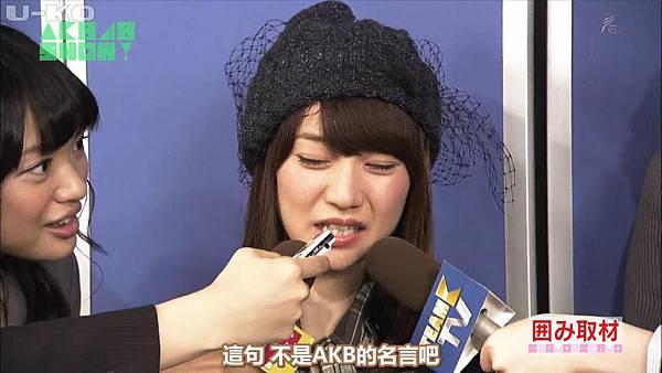 【U-ko字幕組】140405 AKB48SHOW ep24_201449224720