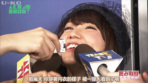 【U-ko字幕組】140405 AKB48SHOW ep24_201449224948