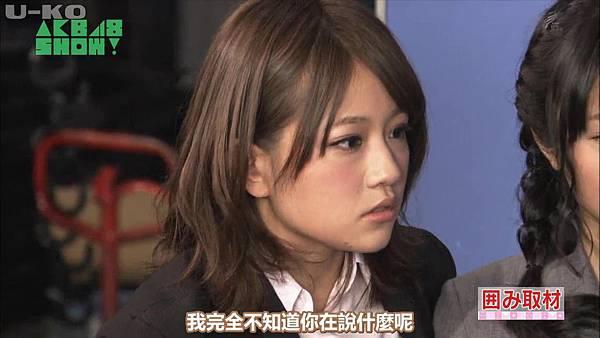 【U-ko字幕組】140405 AKB48SHOW ep24_201449224819