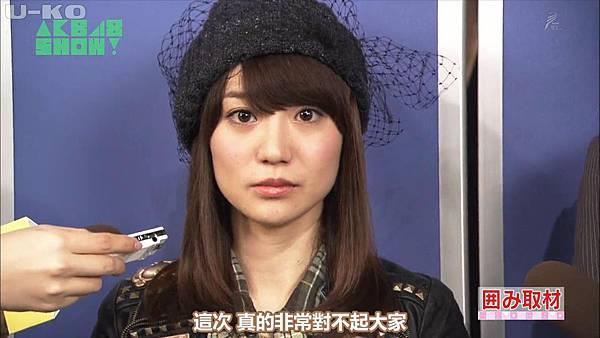 【U-ko字幕組】140405 AKB48SHOW ep24_201449225328