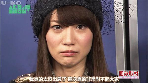 【U-ko字幕組】140405 AKB48SHOW ep24_201449225346