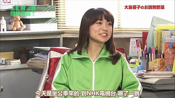 【U-ko字幕組】140405 AKB48SHOW ep24_20144923729