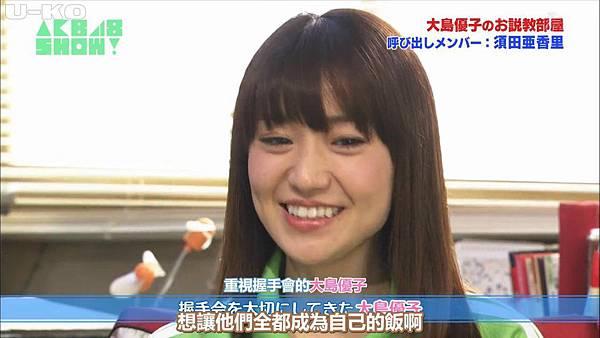 【U-ko字幕組】140405 AKB48SHOW ep24_201449231342
