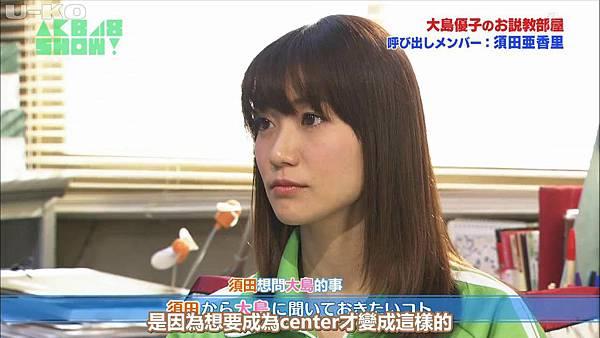 【U-ko字幕組】140405 AKB48SHOW ep24_201449231430