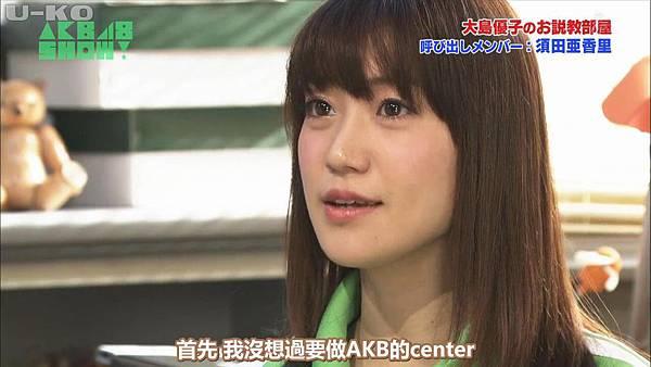 【U-ko字幕組】140405 AKB48SHOW ep24_201449231522