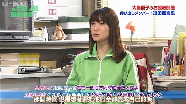 【U-ko字幕組】140405 AKB48SHOW ep24_201449231326