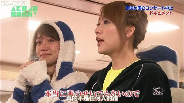 【U-ko字幕組】140405 AKB48SHOW ep24_201449232344