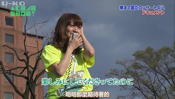 【U-ko字幕組】140405 AKB48SHOW ep24_201449232438