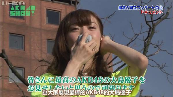 【U-ko字幕組】140405 AKB48SHOW ep24_20144923256