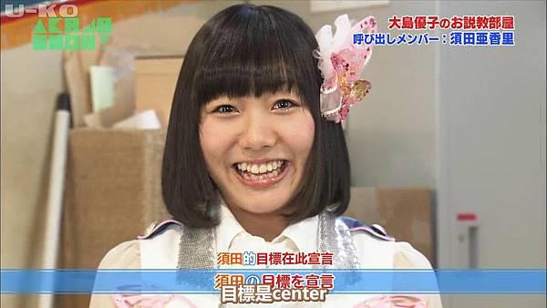 【U-ko字幕組】140405 AKB48SHOW ep24_201449232010