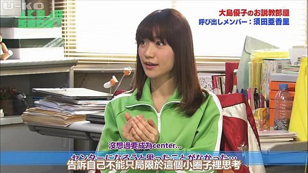 【U-ko字幕組】140405 AKB48SHOW ep24_201449231626