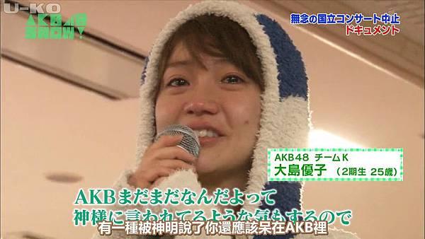 【U-ko字幕組】140405 AKB48SHOW ep24_201449232316