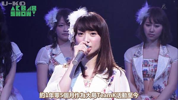 【U-ko字幕組】140405 AKB48SHOW ep24_201449233414