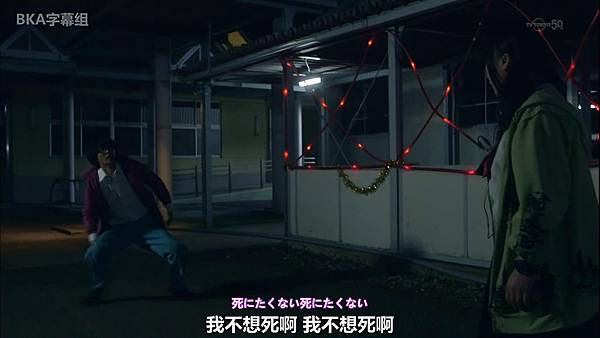 [BKA字幕組]水手服丧尸 第一話「転校生」中日双语 1080P-10bit_201442105754