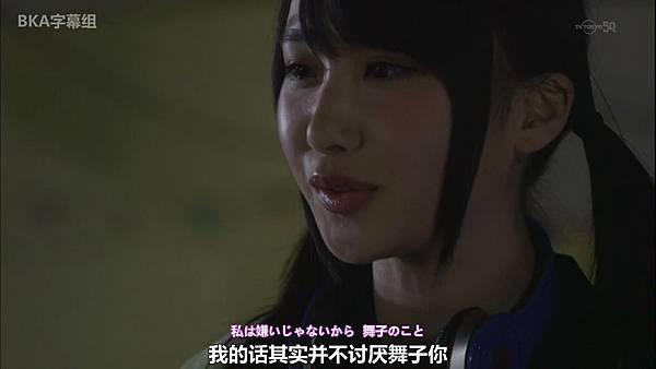[BKA字幕組]水手服丧尸 第一話「転校生」中日双语 1080P-10bit_20144211454