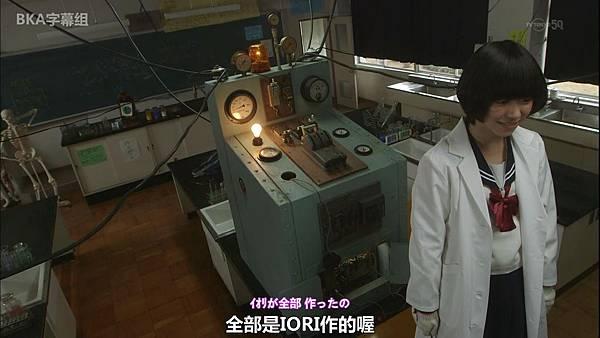[BKA字幕組]水手服丧尸 第一話「転校生」中日双语 1080P-10bit_201442102635