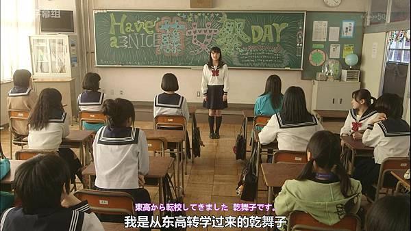 [BKA字幕組]水手服丧尸 第一話「転校生」中日双语 1080P-10bit_20144211539