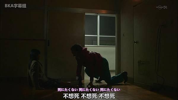 [BKA字幕組]水手服丧尸 第一話「転校生」中日双语 1080P-10bit_201442103420