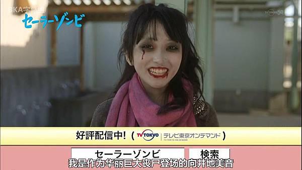 PIXNET oEmbed Profile  (日劇) 水手服喪屍 大和田南那 川榮李奈 高橋朱