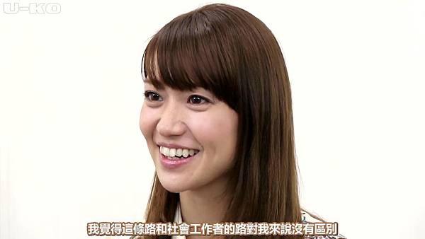 【U-ko字幕組】140509 朝日新聞 AKB的人生論 大島優子_2014512233852
