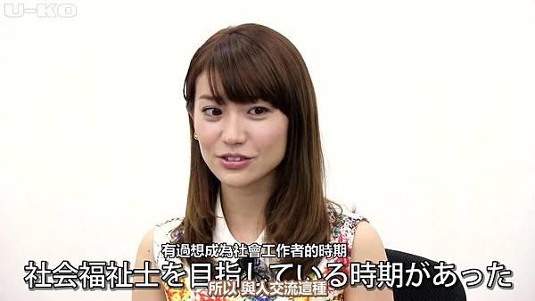【U-ko字幕組】140509 朝日新聞 AKB的人生論 大島優子_2014512233753