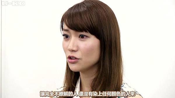 【U-ko字幕組】140509 朝日新聞 AKB的人生論 大島優子_2014512234214