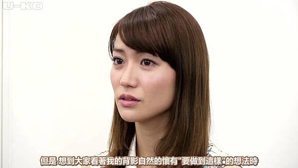 【U-ko字幕組】140509 朝日新聞 AKB的人生論 大島優子_20145130039