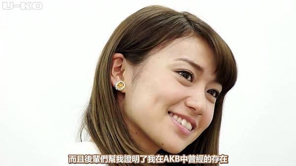 【U-ko字幕組】140509 朝日新聞 AKB的人生論 大島優子_2014513016