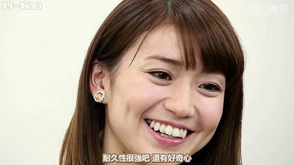 【U-ko字幕組】140509 朝日新聞 AKB的人生論 大島優子_20145130211
