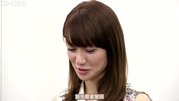 【U-ko字幕組】140509 朝日新聞 AKB的人生論 大島優子_2014513083