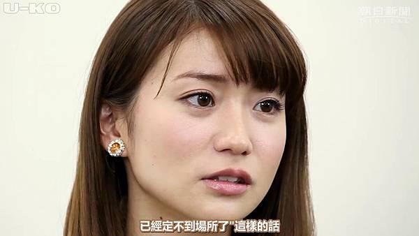 【U-ko字幕組】140509 朝日新聞 AKB的人生論 大島優子_201451301658