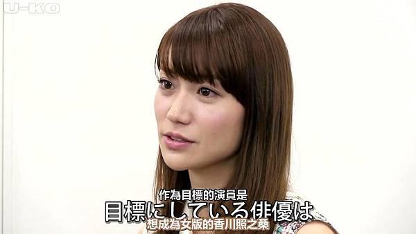 【U-ko字幕組】140509 朝日新聞 AKB的人生論 大島優子_20145130257