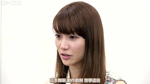 【U-ko字幕組】140509 朝日新聞 AKB的人生論 大島優子_20145130841