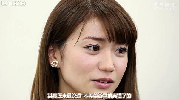 【U-ko字幕組】140509 朝日新聞 AKB的人生論 大島優子_201451301646