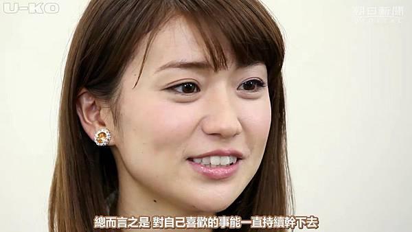 【U-ko字幕組】140509 朝日新聞 AKB的人生論 大島優子_20145130234