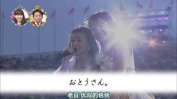 [AKB⑨课]140505 有吉AKB共和国 大岛优子毕业SP ep194_2014524222724