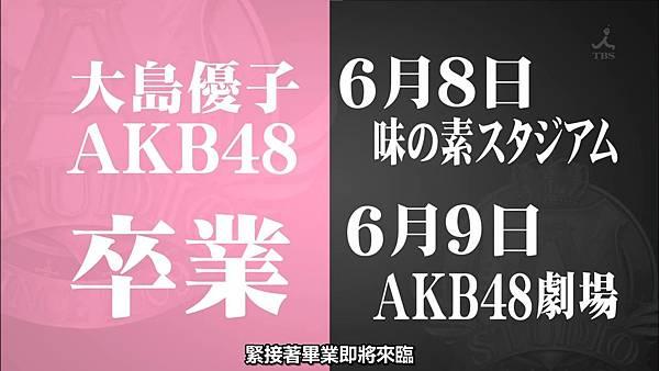 [ピエロ字幕組]140530_A Studio_Oshima Yuko_201464212216