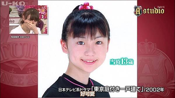 【U-ko字幕組】140530 A-studio_20146513419