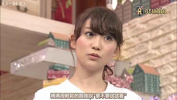 【U-ko字幕組】140530 A-studio_20146513836