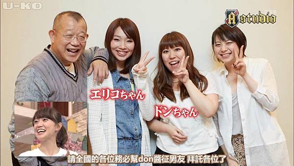 【U-ko字幕組】140530 A-studio_20146515938