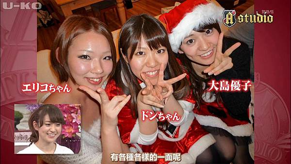 【U-ko字幕組】140530 A-studio_2014652335
