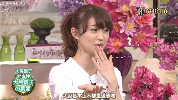 【U-ko字幕組】140530 A-studio_2014652514